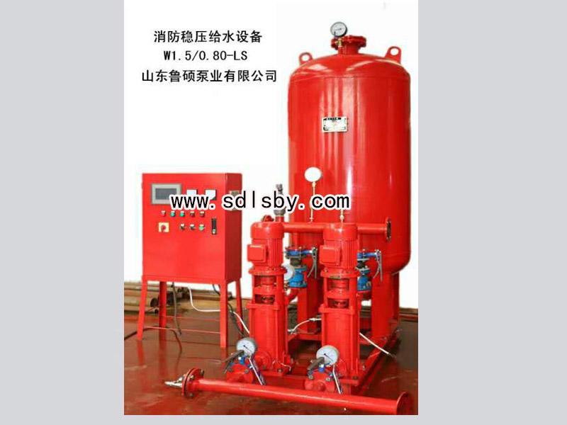 消防稳压设备系列