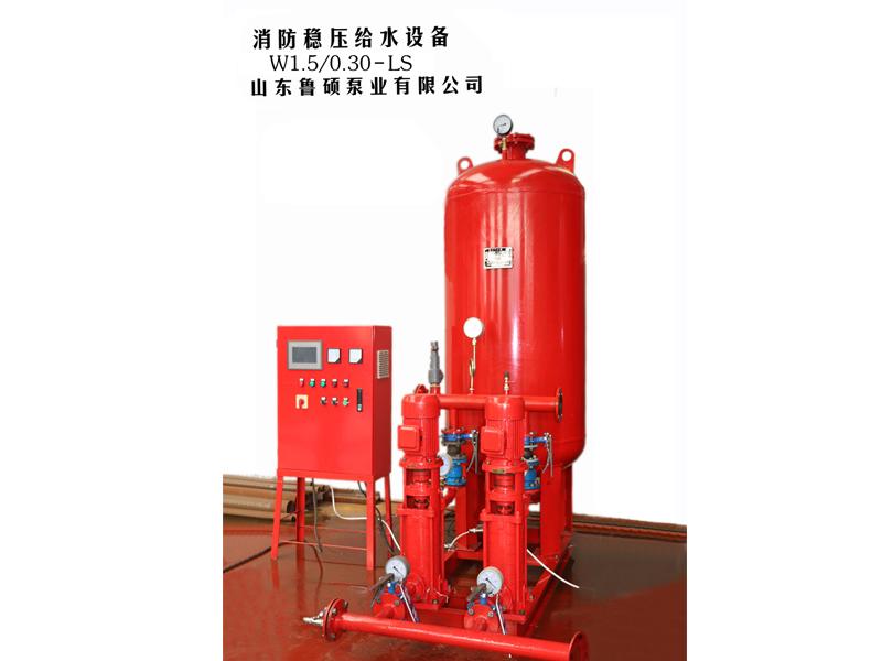 W1.5/0.30-LS消防稳压设备系列